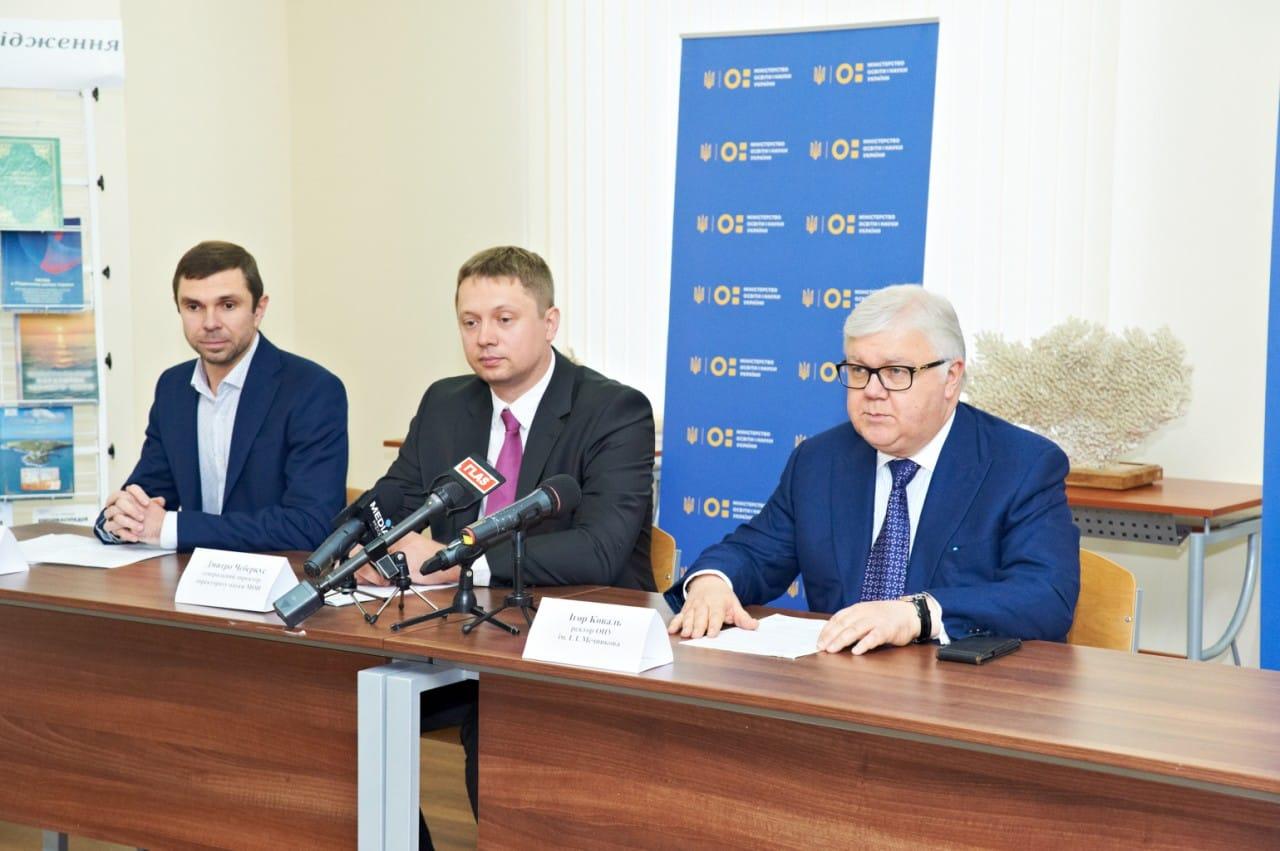ОНУ ім. Мечникова