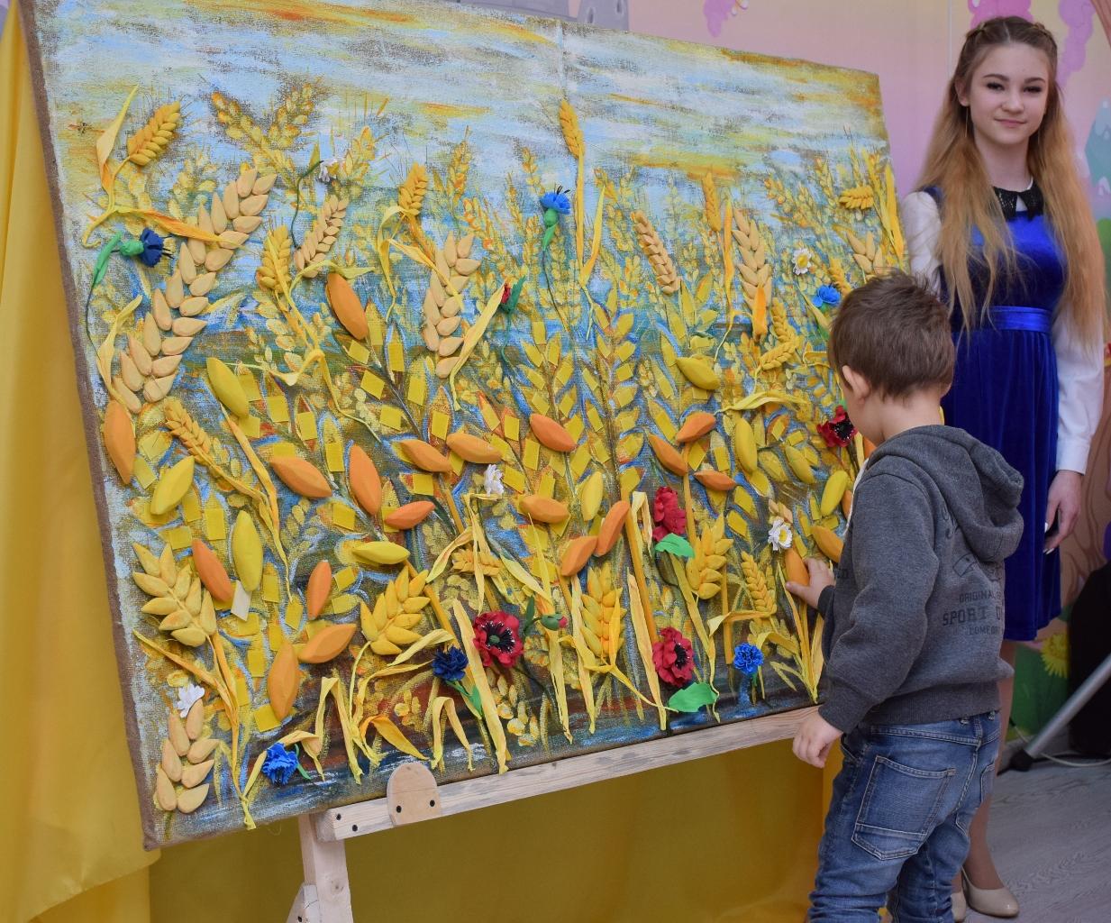 Управління освіти, науки, молоді та спорту Кіровоградської ОДА