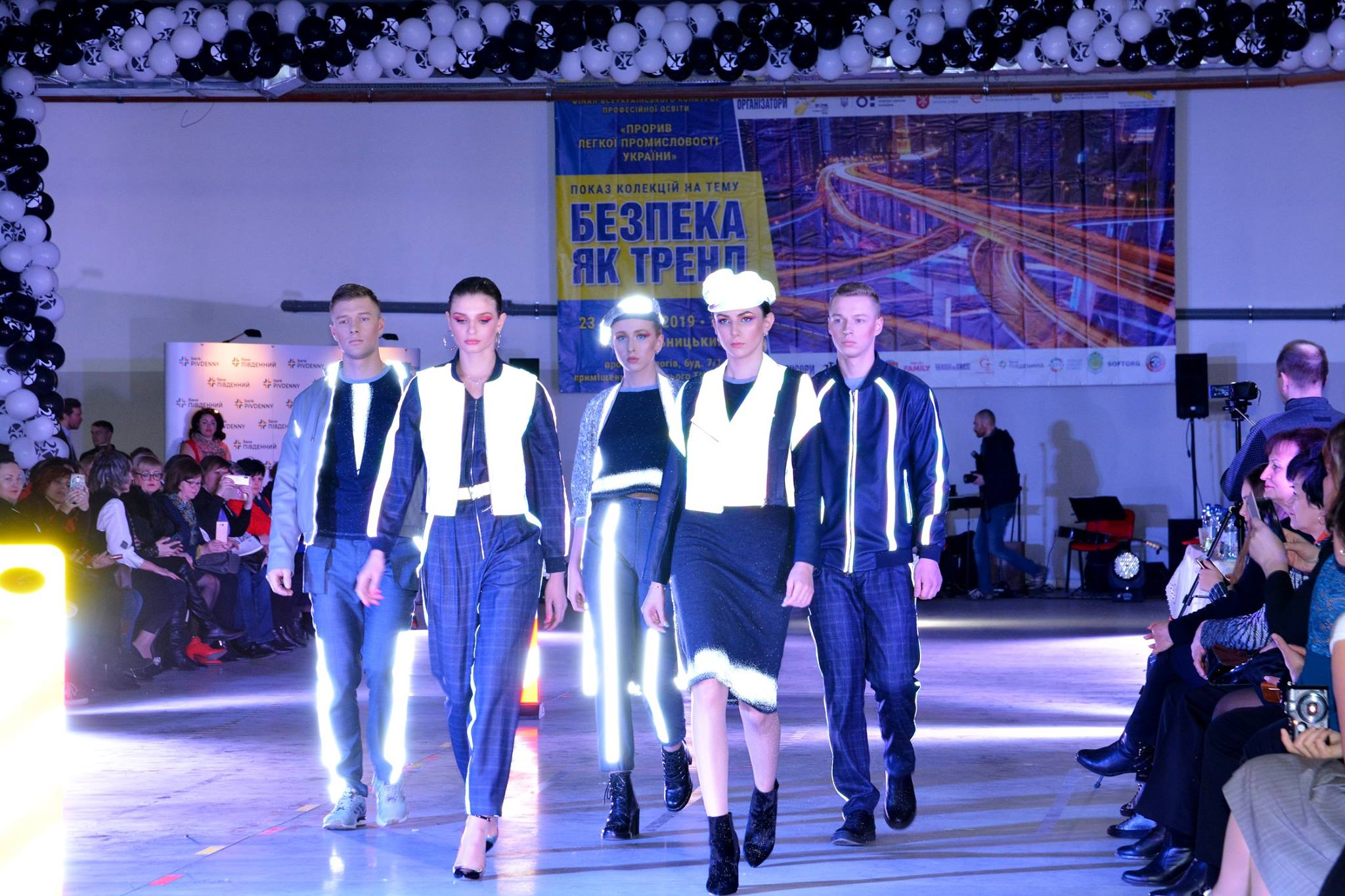 Fashion Globus Ukraine