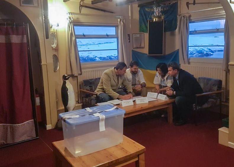 24-а Українська антарктична експедиція