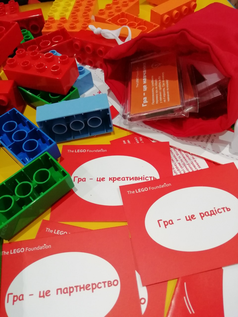 LEGO Foundation