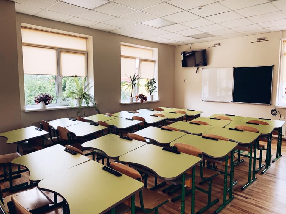 Управління освіти і науки Закарпатської ОДА