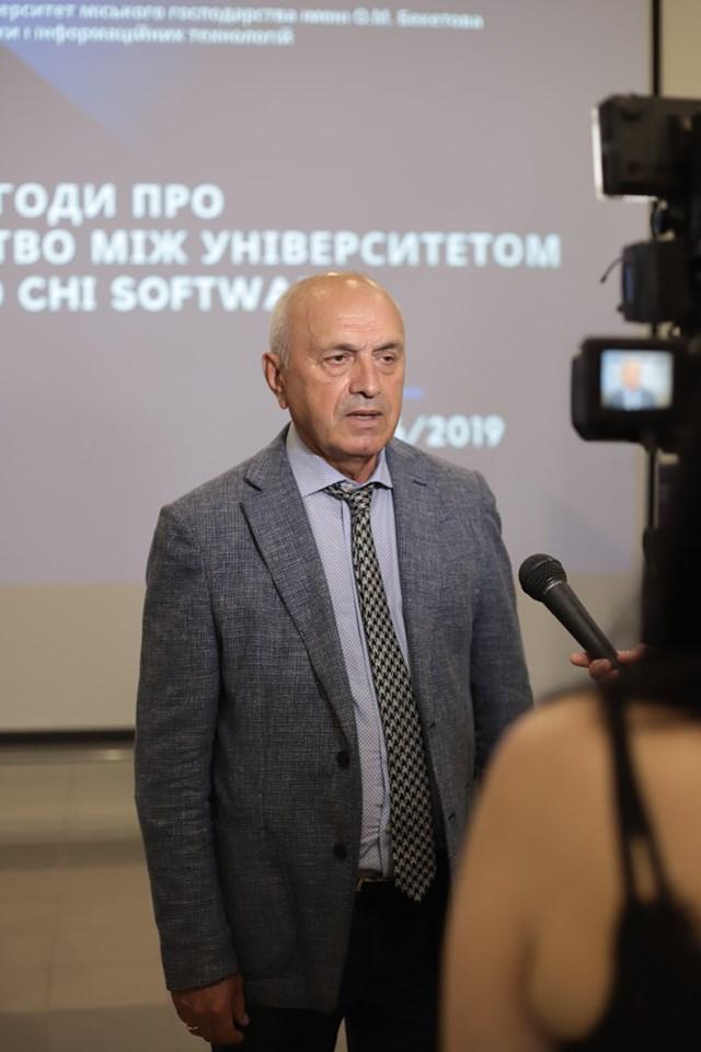 ХНУМГ ім. О.Бекетова