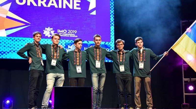 призери Міжнародної олімпіади з математики