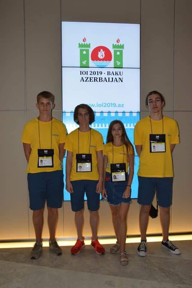 призери Міжнародної олімпіади з інформатики