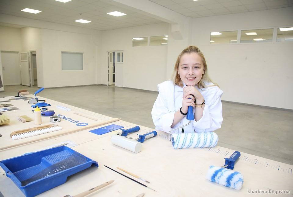 Регіональний центр професійної освіти будівельних технологій