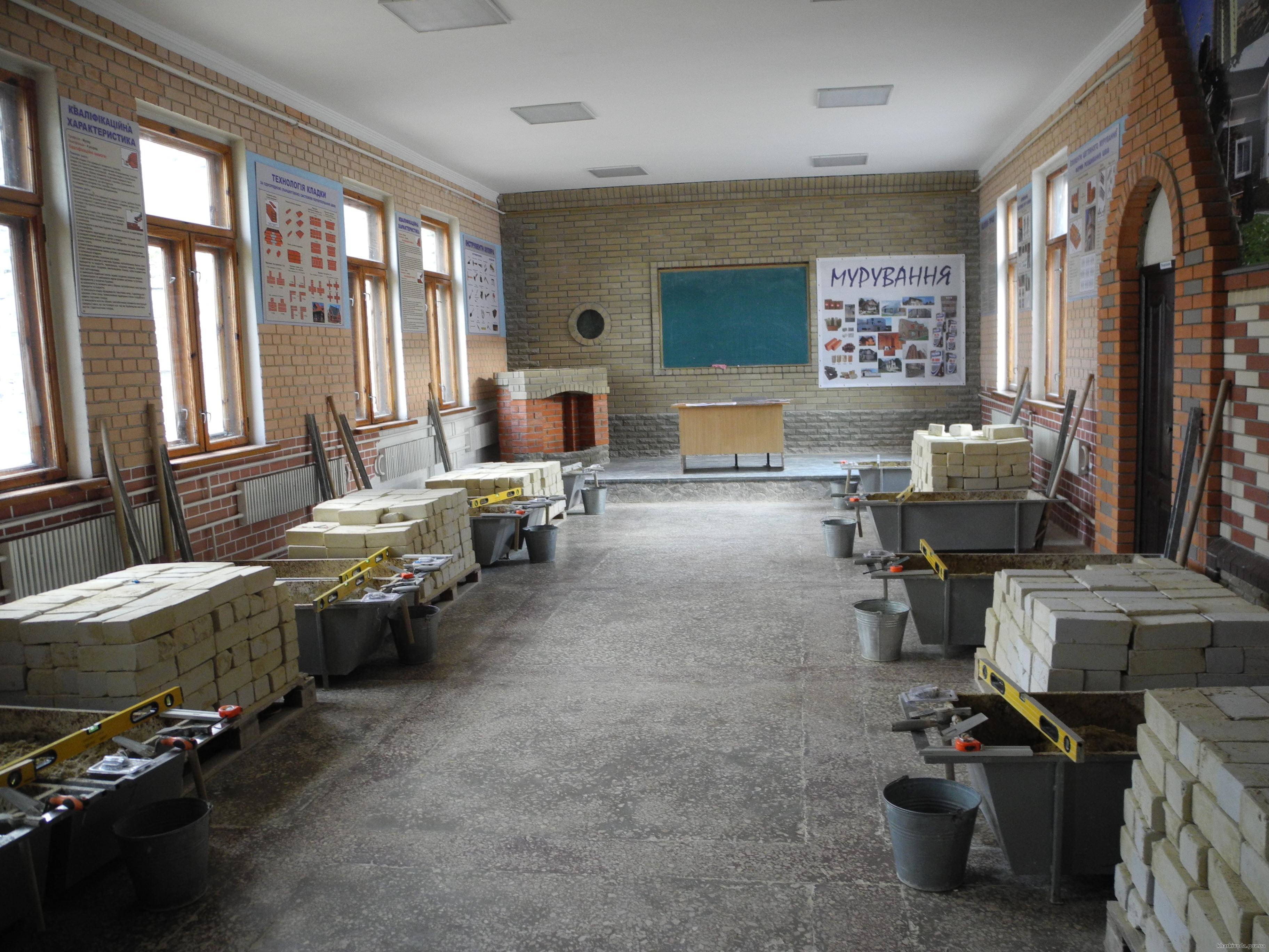 Харківське вище професійне училище будівництва