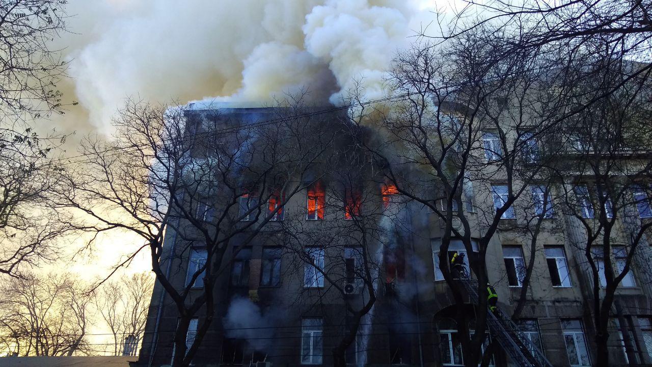 пресслужба Державної служби України з надзвичайних ситуацій
