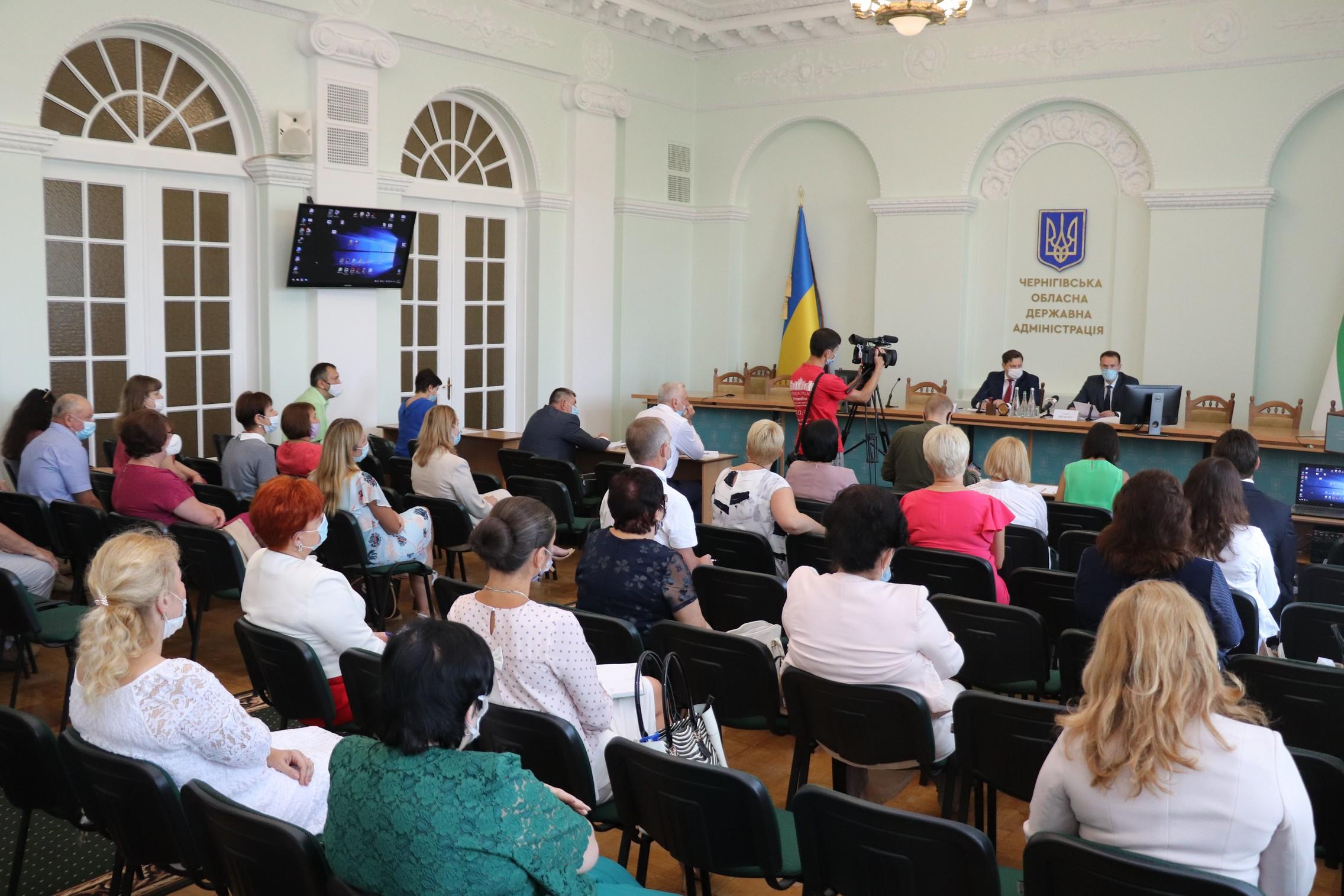 пресслужба Департаменту інформаційної діяльності та комунікацій з громадськістю Чернігівської ОДА