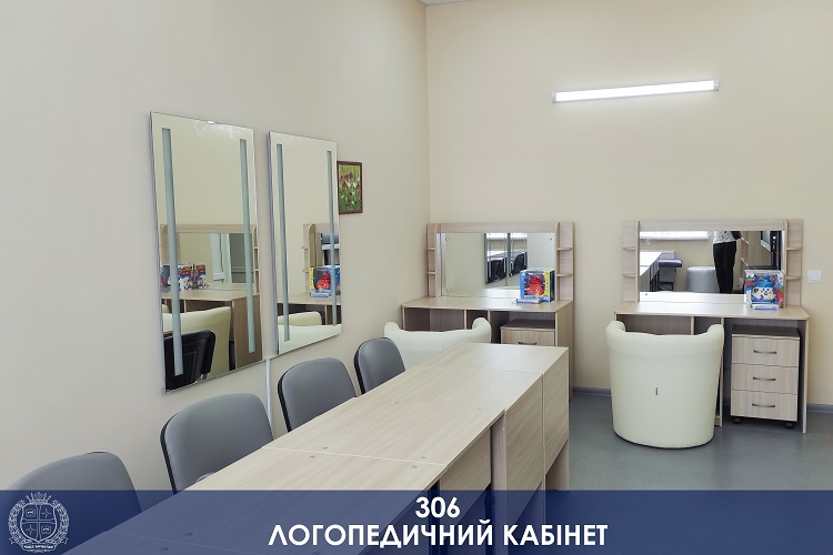пресслужба ЧНУ ім. Б. Хмельницького