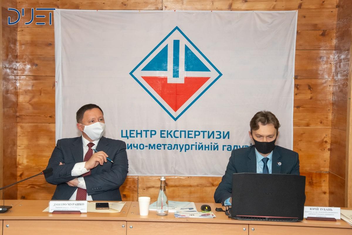 Фотограф Бойко Віктор
