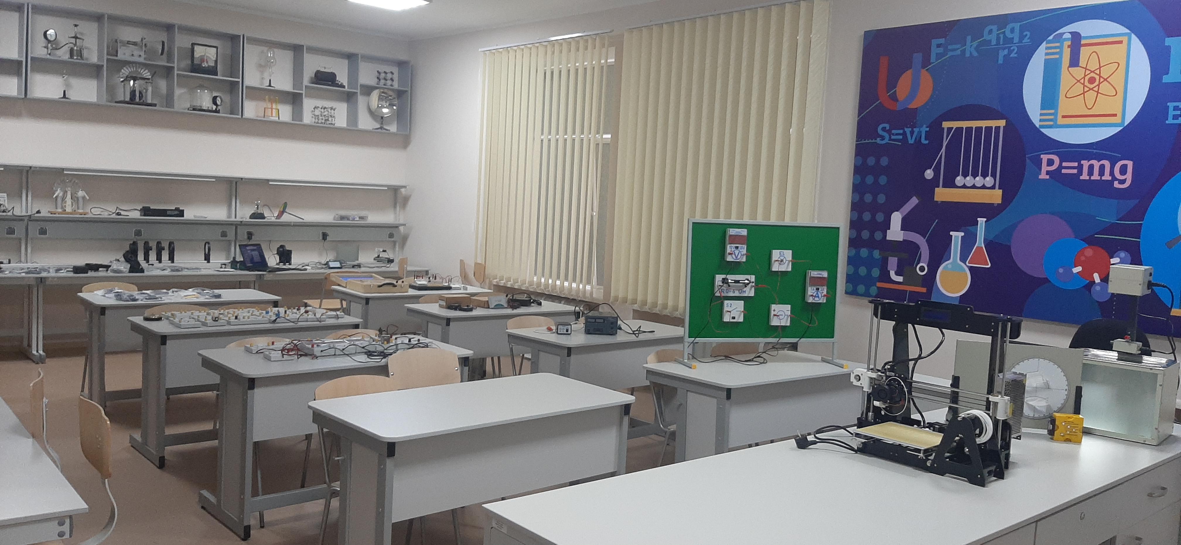 Криворізький державний педагогічний університет