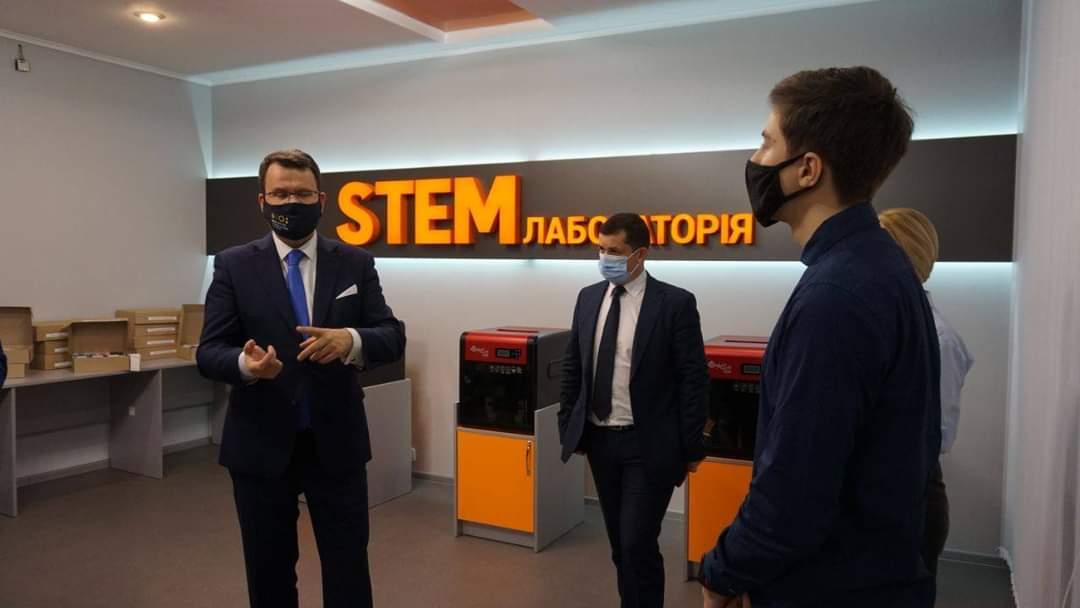 Департамент освіти Одеської ОДА