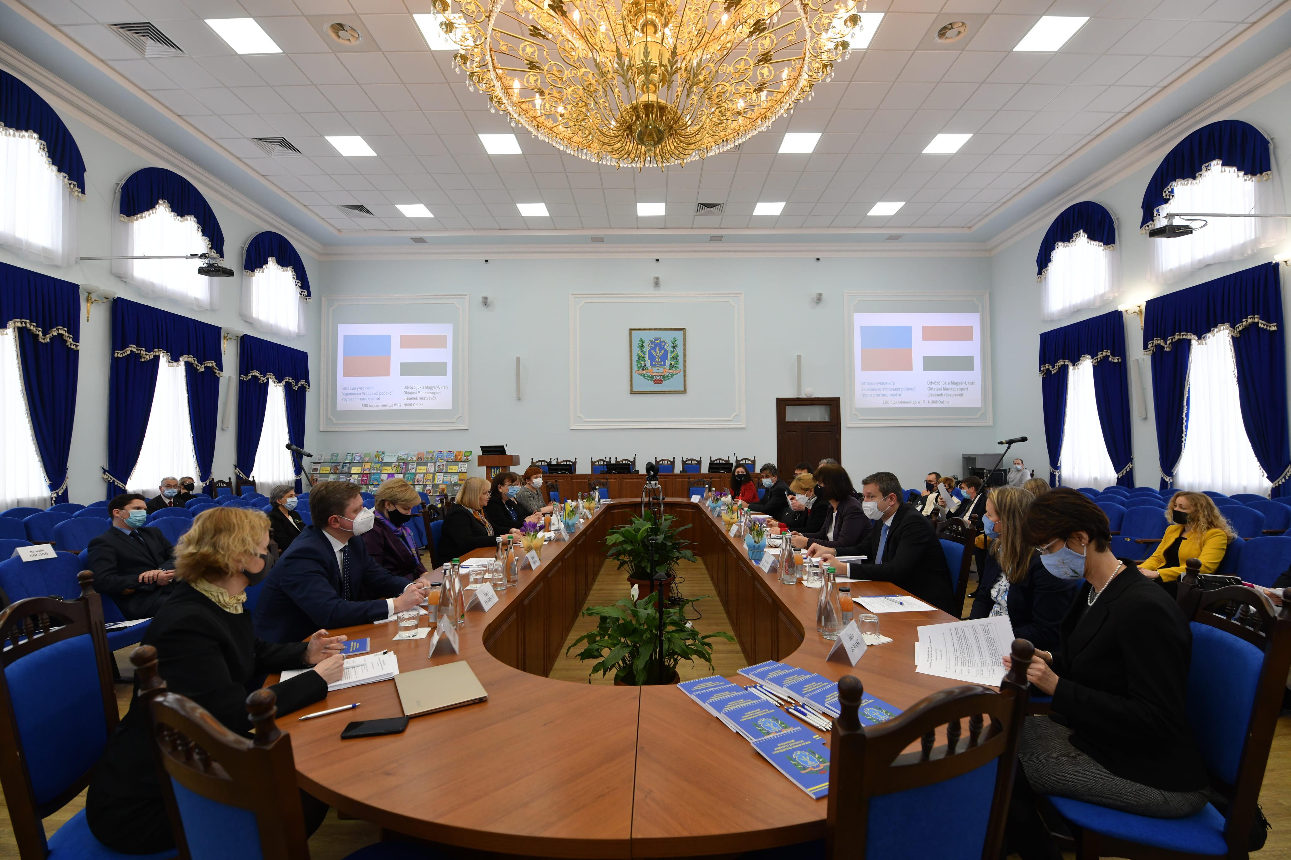 Національний університет біоресурсів та природокористування України