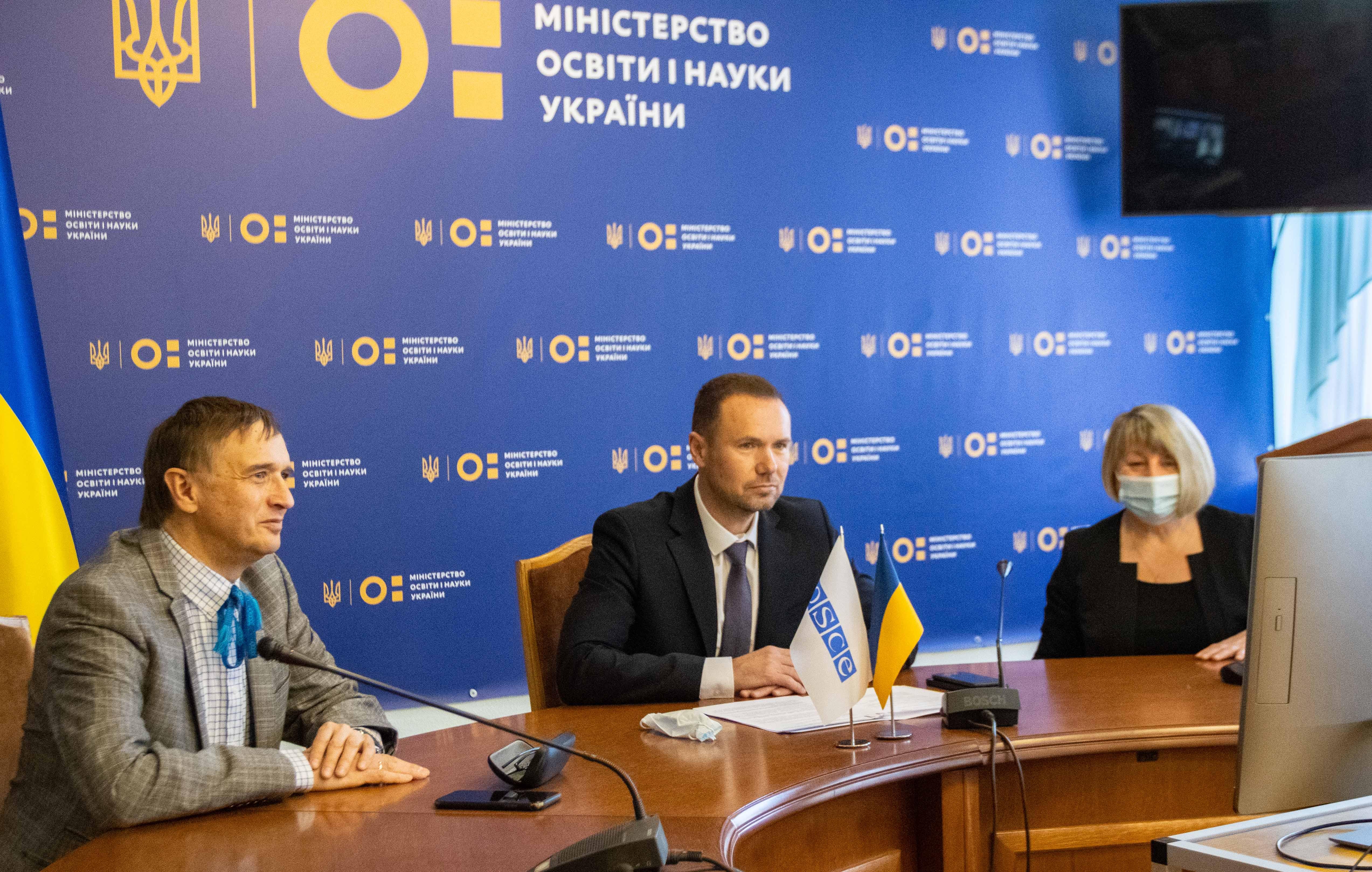 Україна здійснює необхідні заходи для повноцінного забезпечення освітніх прав представників національних меншин, – Сергій Шкарлет