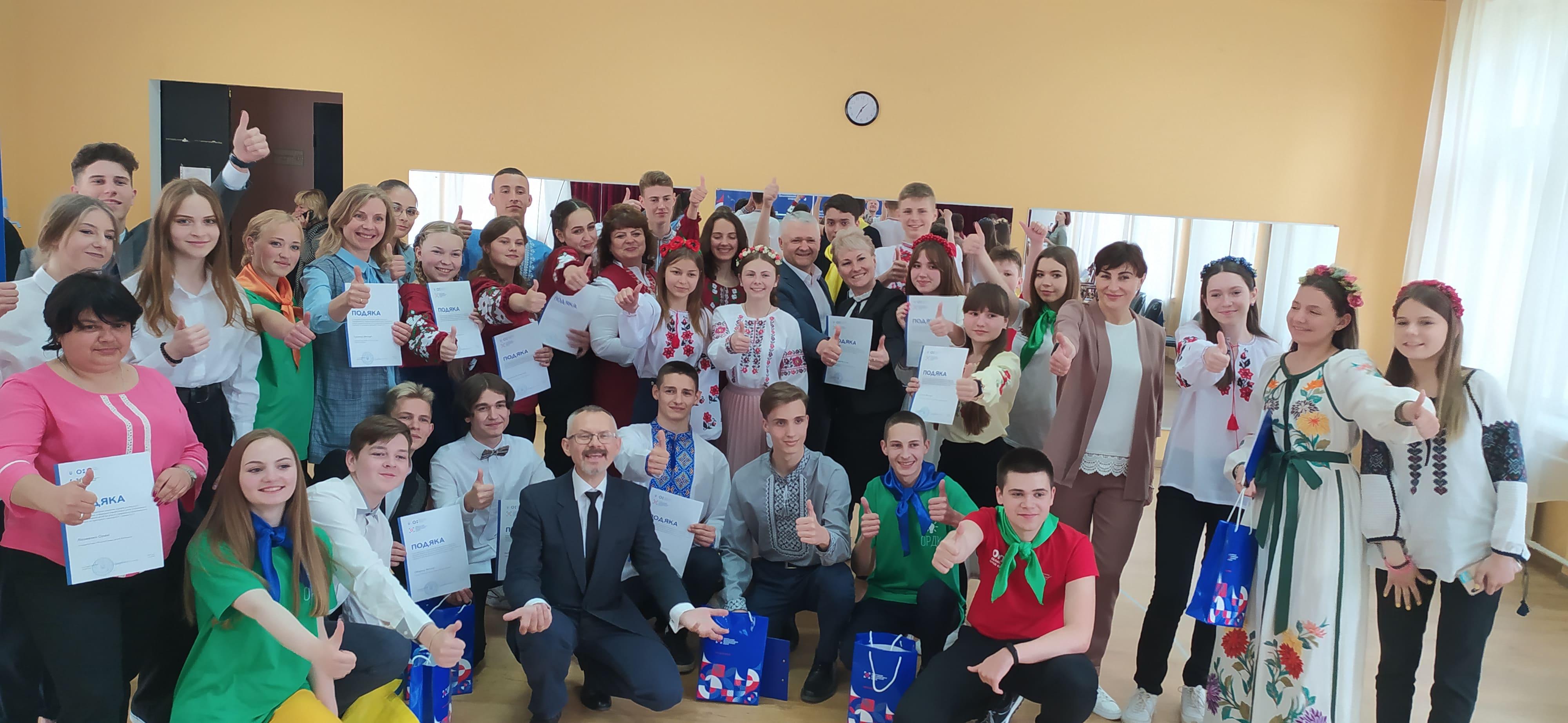 Український державний центр позашкільної освіти