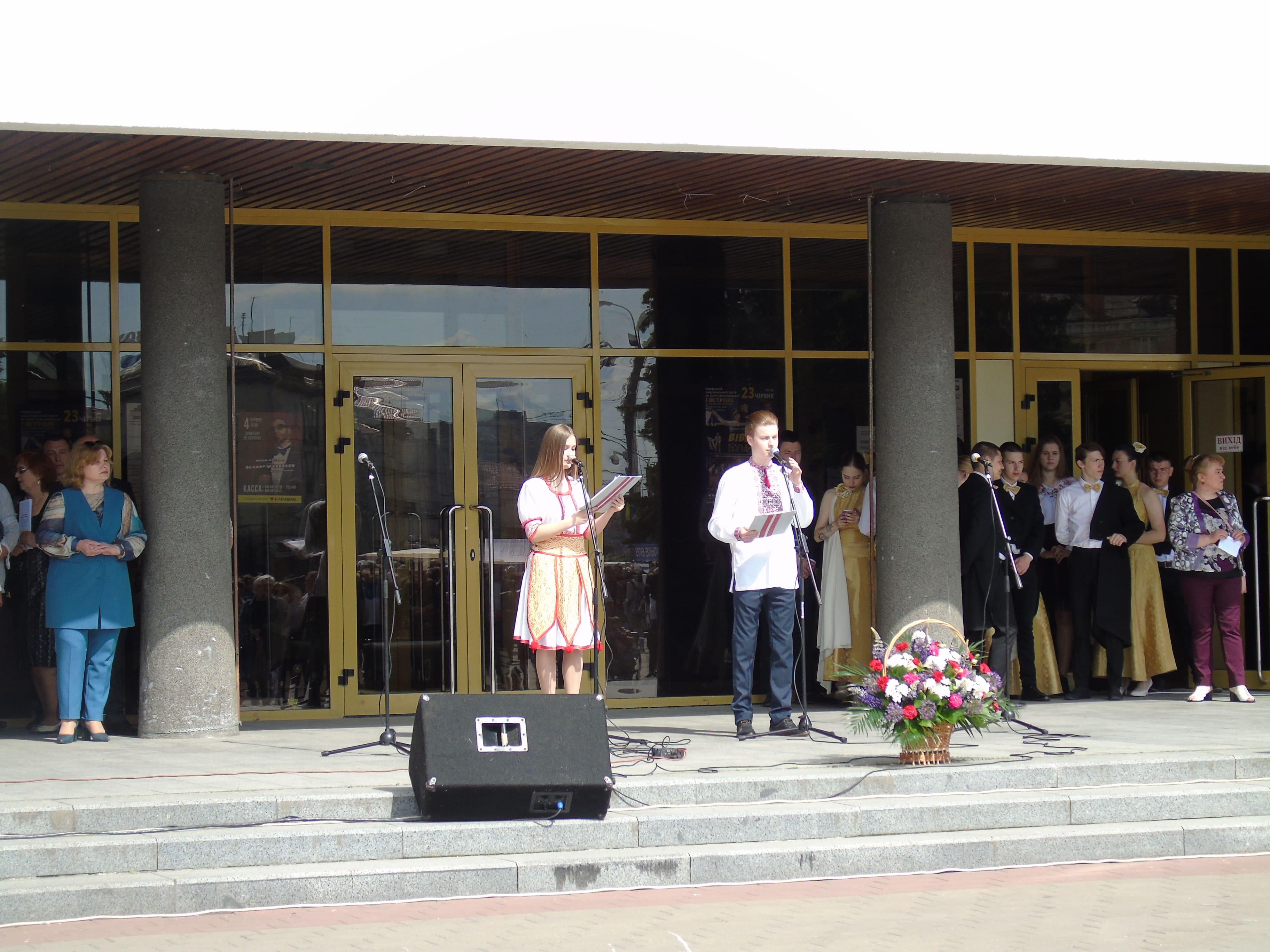 Навчально-методичний центр професійної освіти у Волинській області