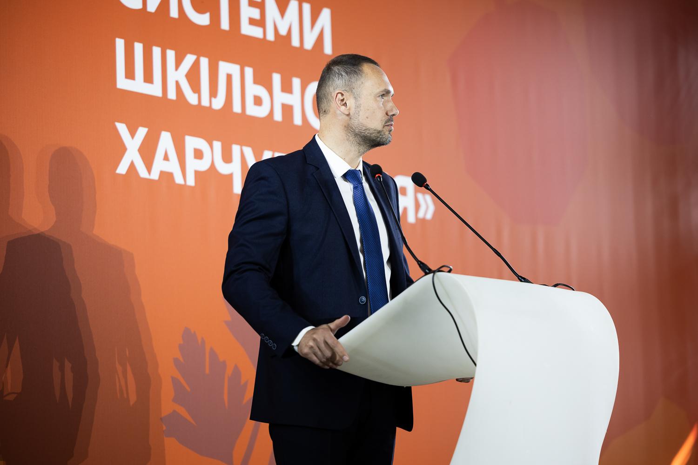 пресслужба офіційного інтернет-представництва Офісу Президента України