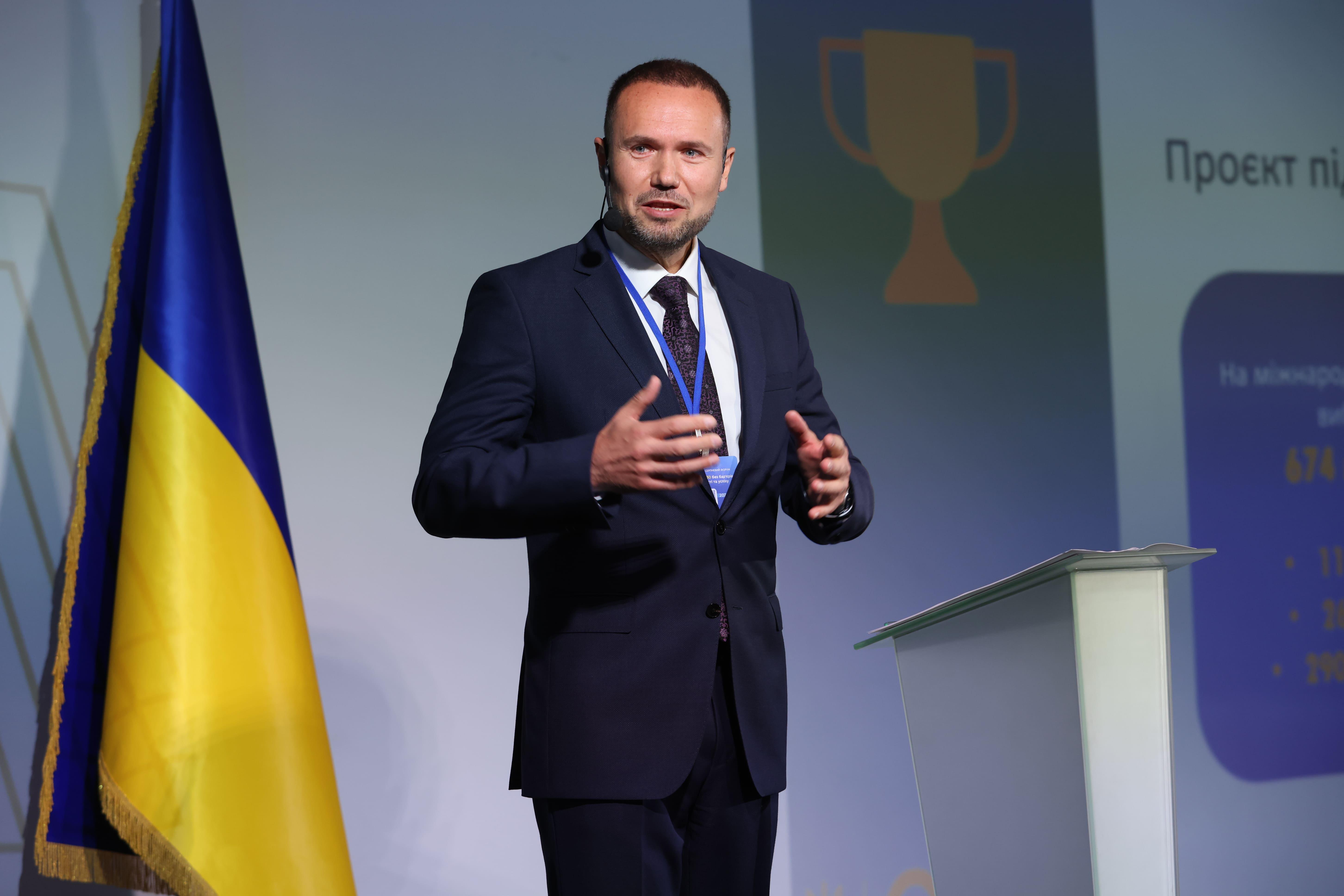 Андрій Науменко