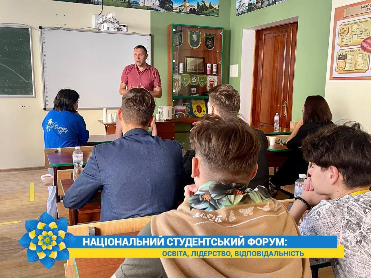 Пресслужба Університету фіскальної служби України