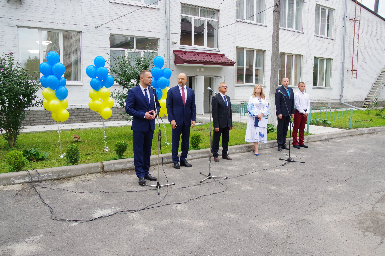 Київське вище професійне училище будівництва і дизайну