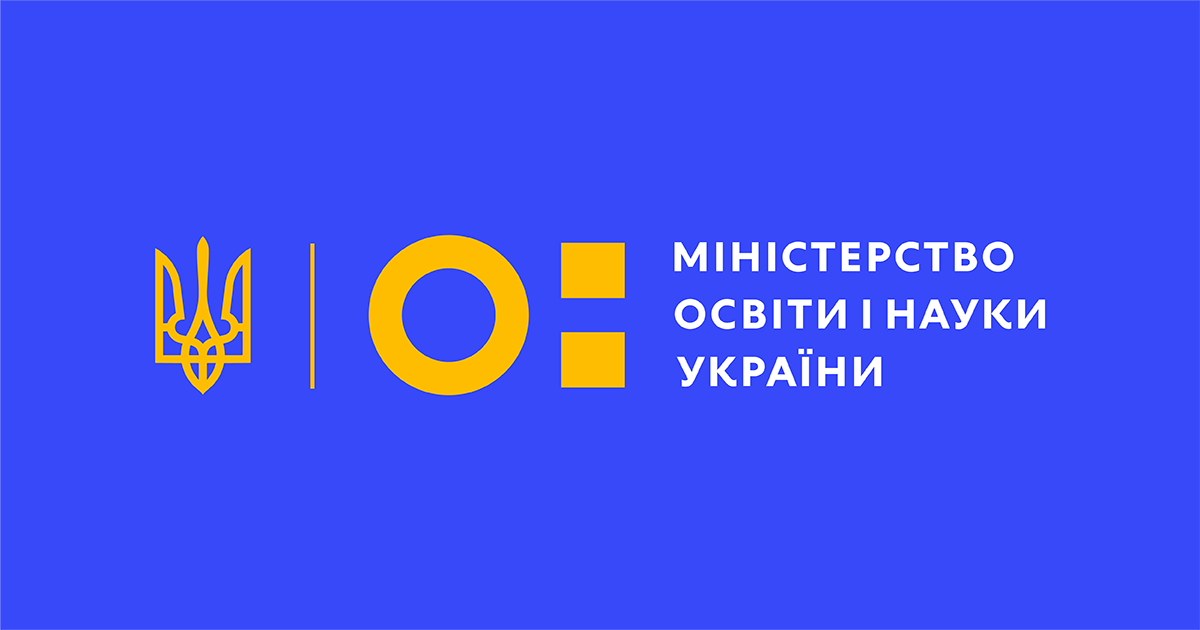 https://mon.gov.ua/themes/mon/assets/images/share/social-share.png